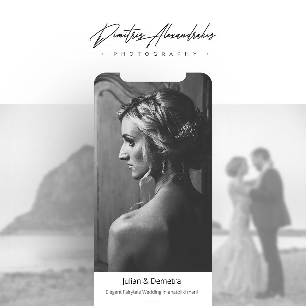 Alexandrakis Cover