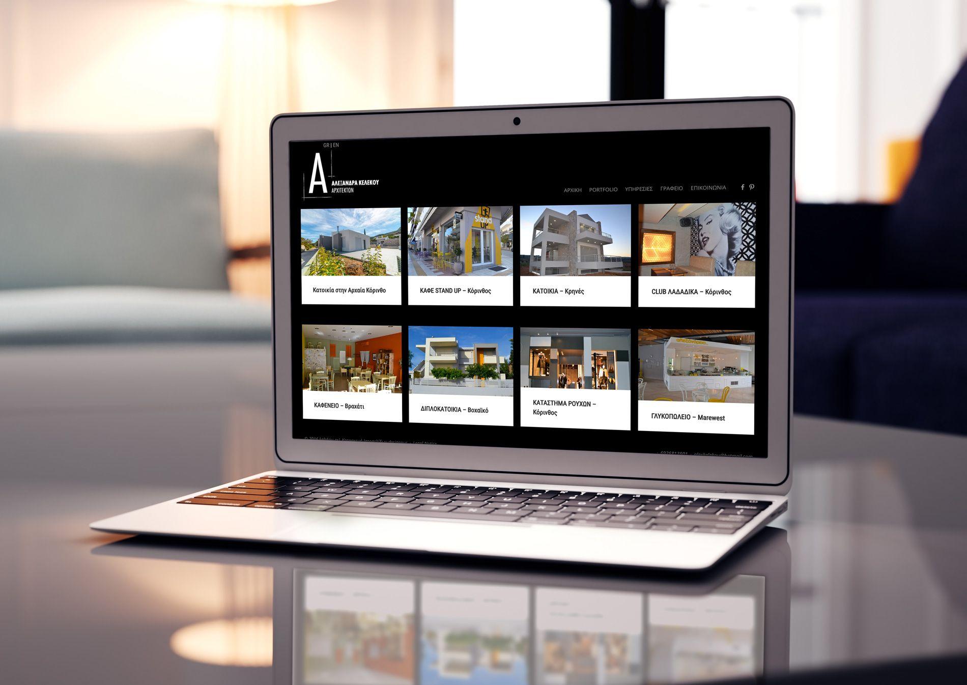 Ιστοσελίδα αρχιτεκτονικού γραφείου