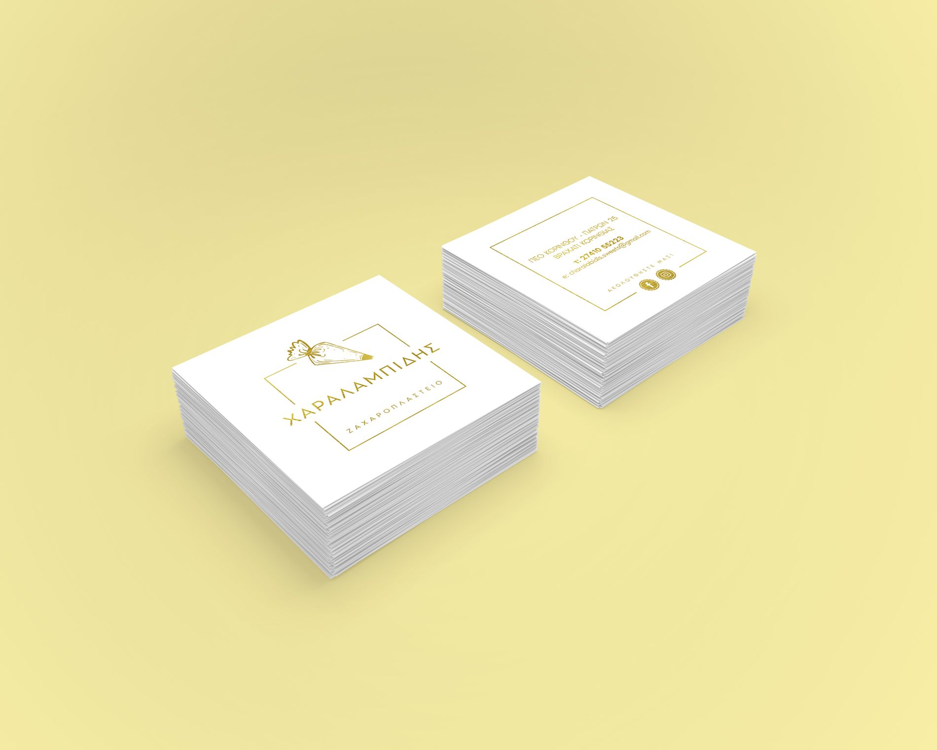 Charalambidis Zaxaroplasteio Branding Business Cards