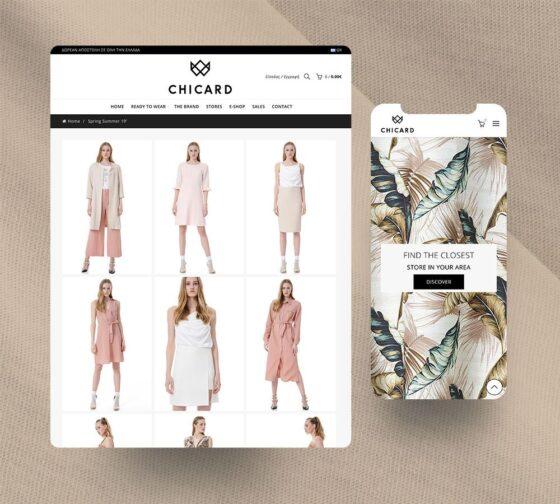 κατασκευή e-shop ρούχων