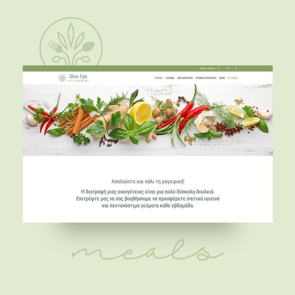 Olive tree meals