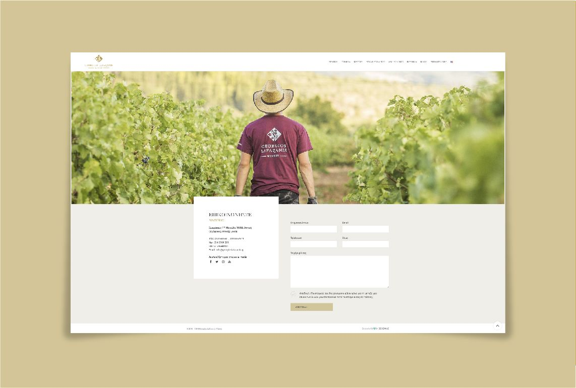 Georgioslafazanis Winery Website Designous Creative Agency 1