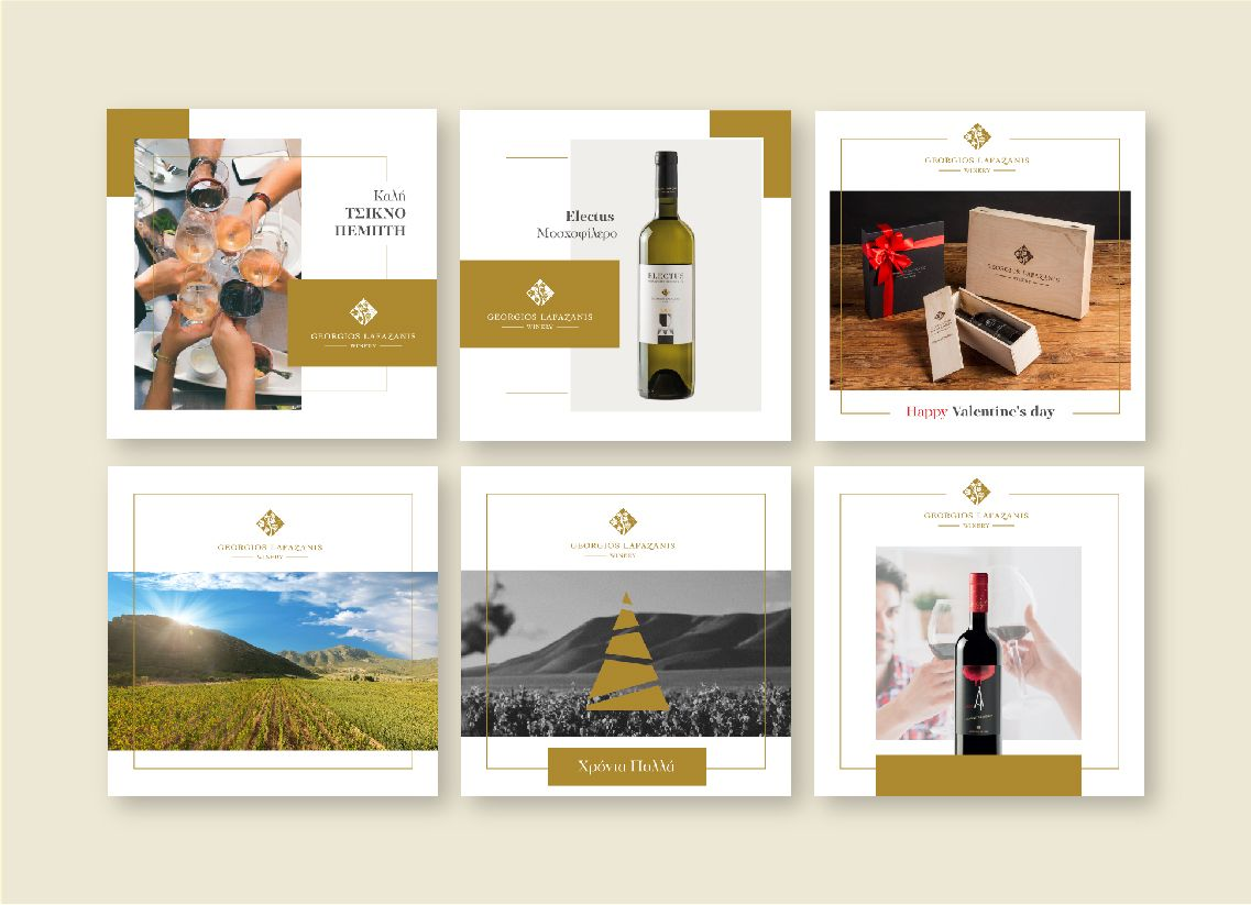 Georgioslafazanis Winery Website Designous Creative Agency 2