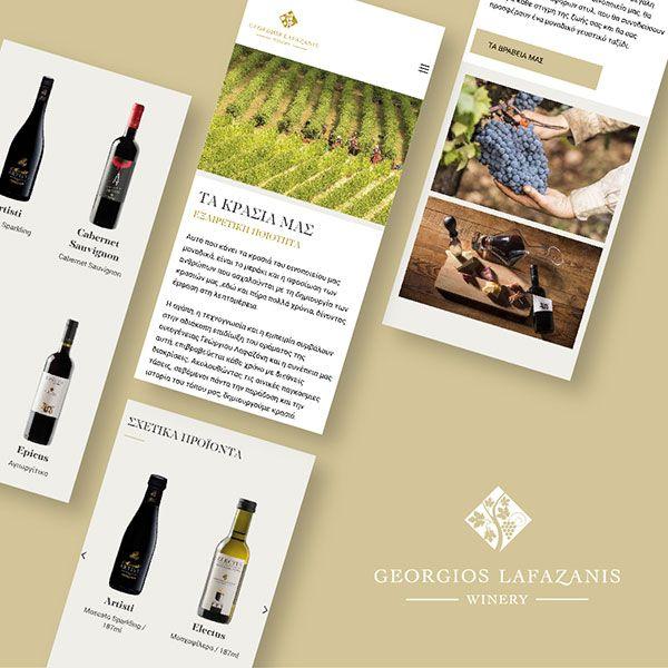 Georgios Lafazanis Winery