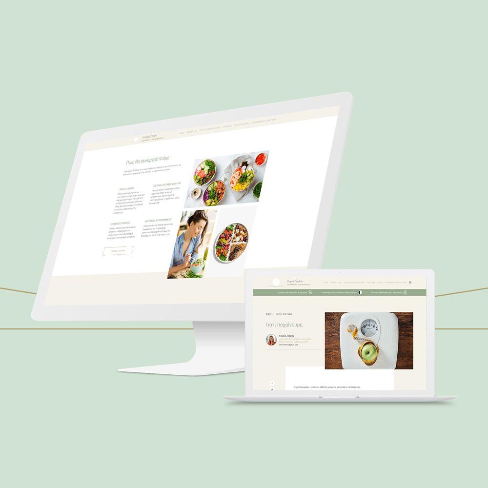 Κατασκευή ιστοσελίδας διατροφολόγος