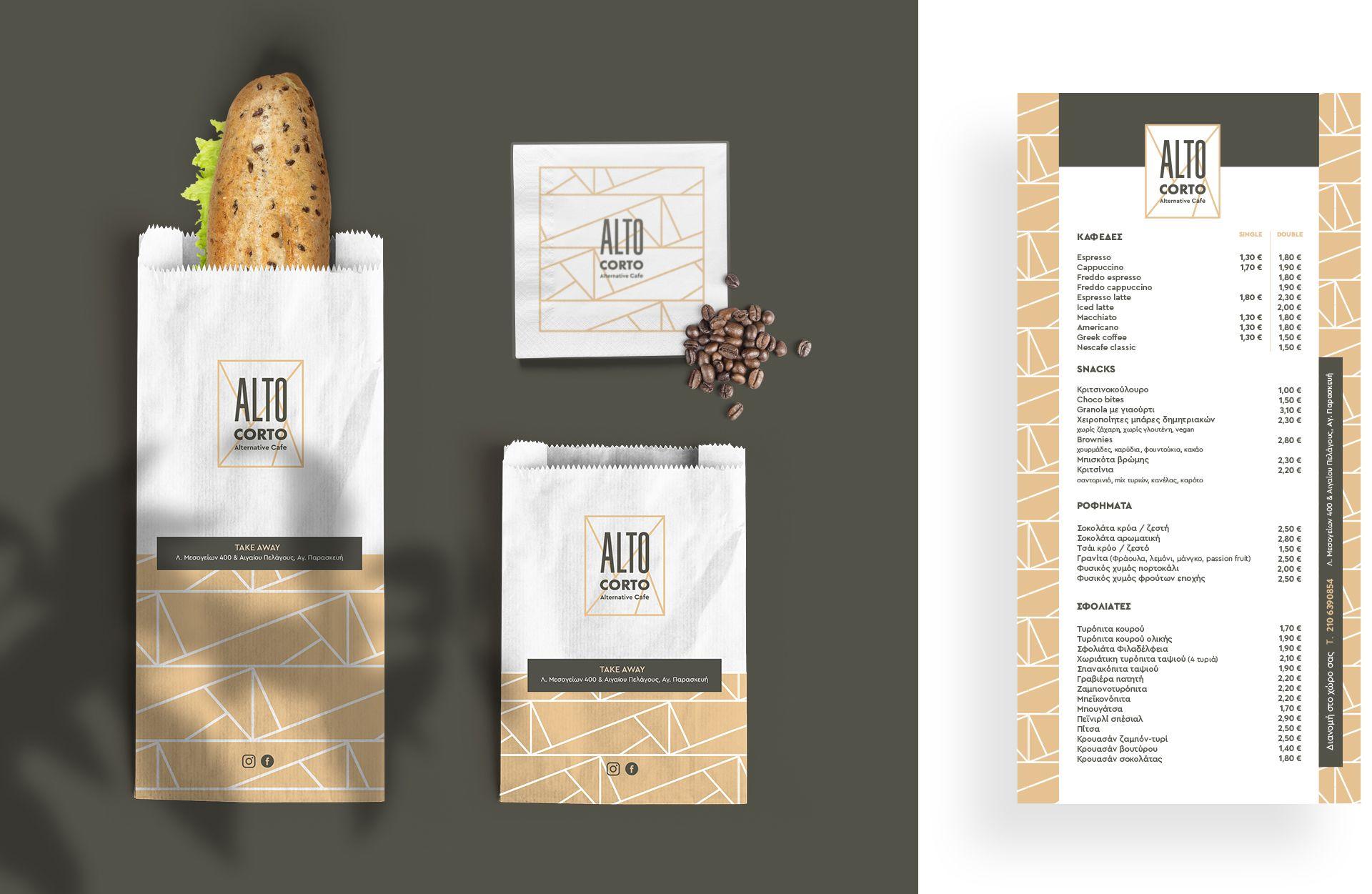 Branding Cafe Etairiki Tautotita Gia Kafe (3)