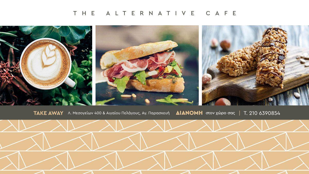 Branding Cafe Etairiki Tautotita Gia Kafe (4)
