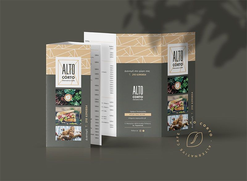 Branding Cafe Etairiki Tautotita Gia Kafe (6)