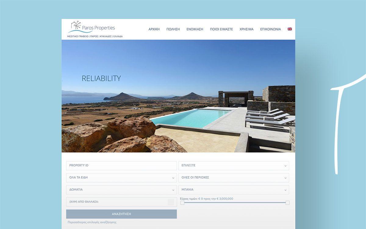 Paros Properties Real Estate Agency Paros (1)