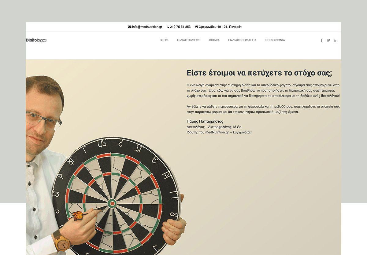 Website Before
