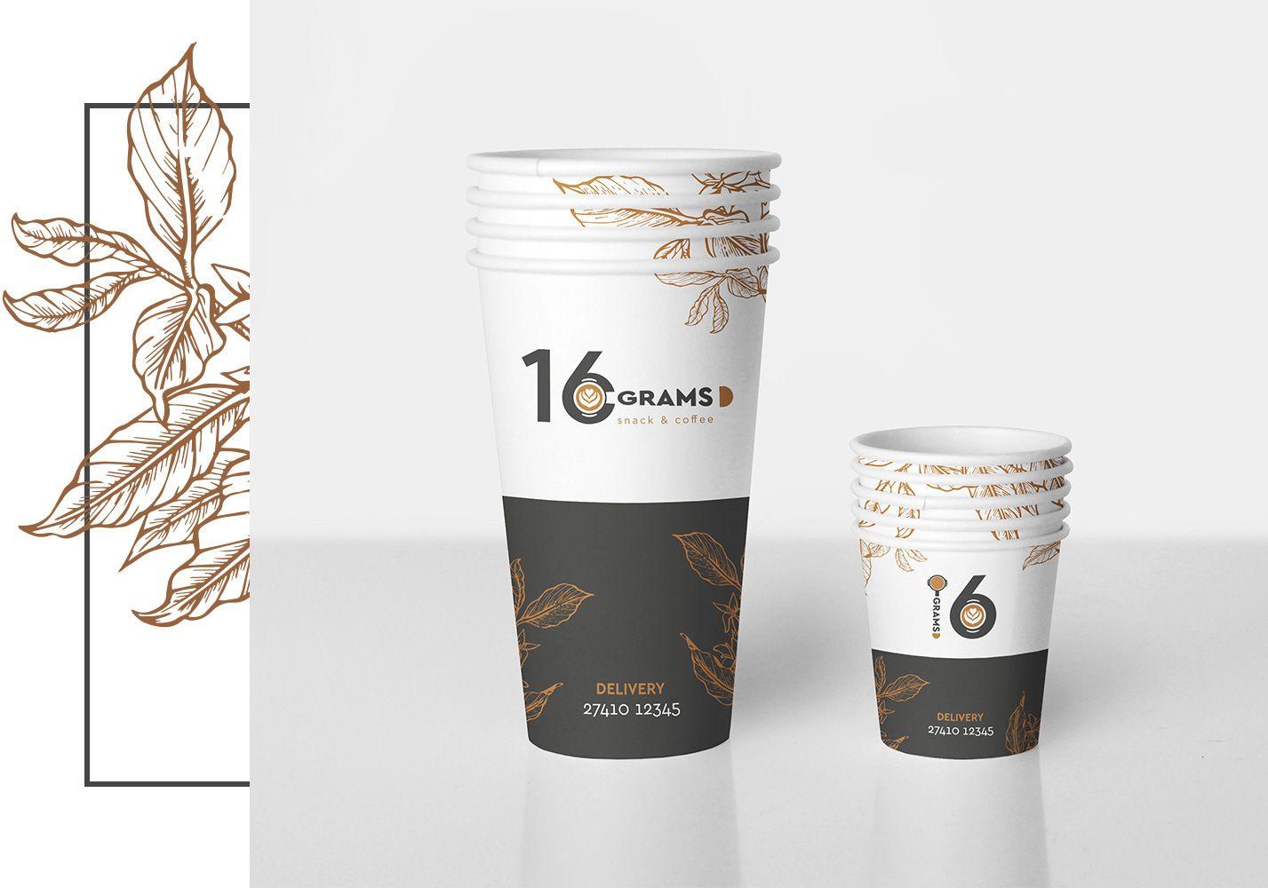 Σχεδιασμός συσκευασίας για cafe