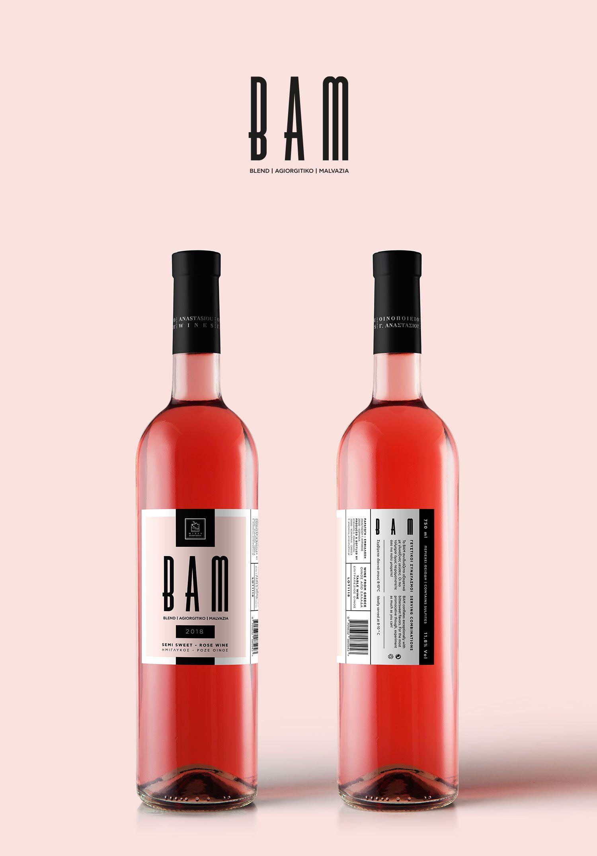 Anastasiou Wines 1 Bam