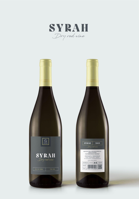 Anastasiou Wines 2 Syrah