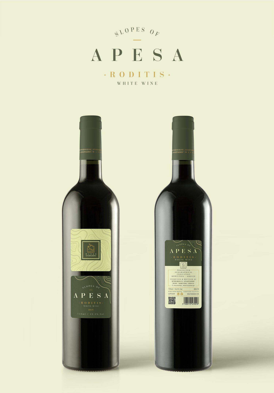 Anastasiou Wines 4 Apesa Roditis