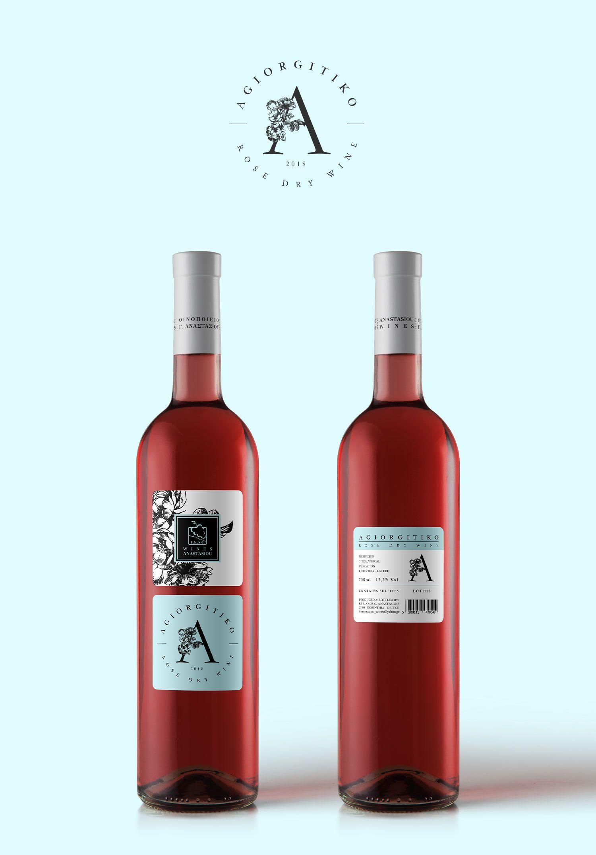Anastasiou Wines 5 Agiorgitiko