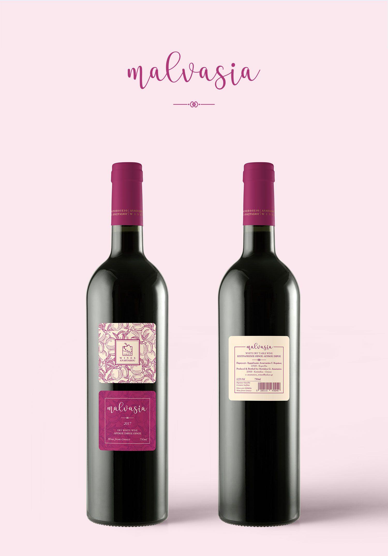 Anastasiou Wines 6 Malvasia