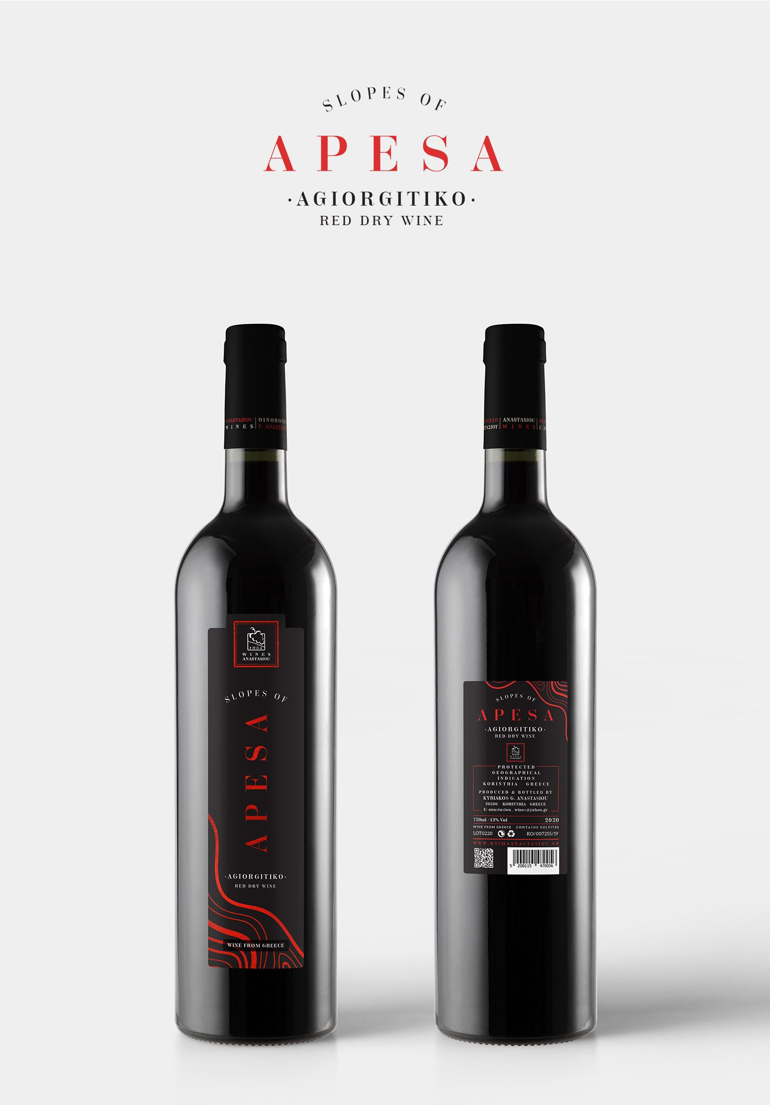 Anastasiou Wines 7 Apesa Red