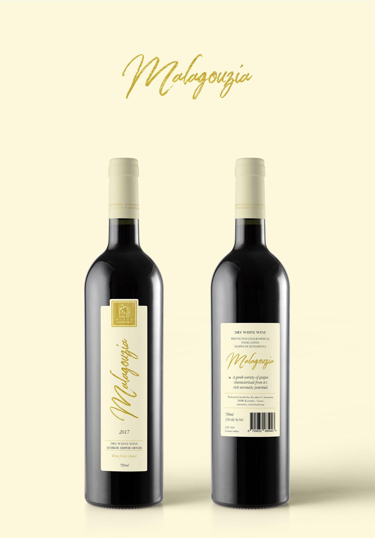 Anastasiou Wines 8 Malagouzia