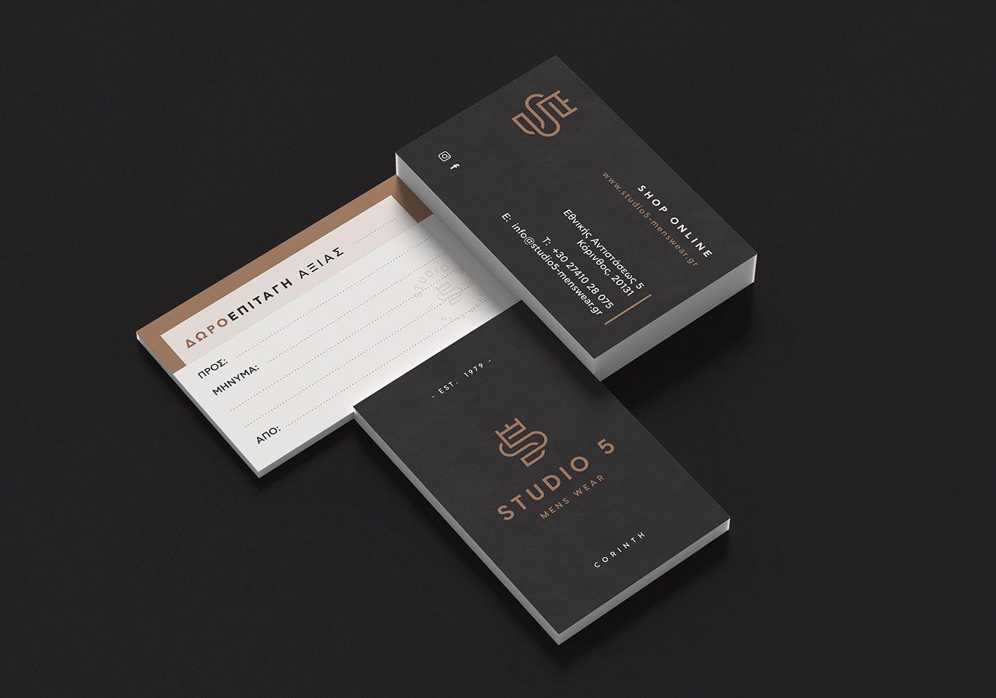 Studio5 Branding 3
