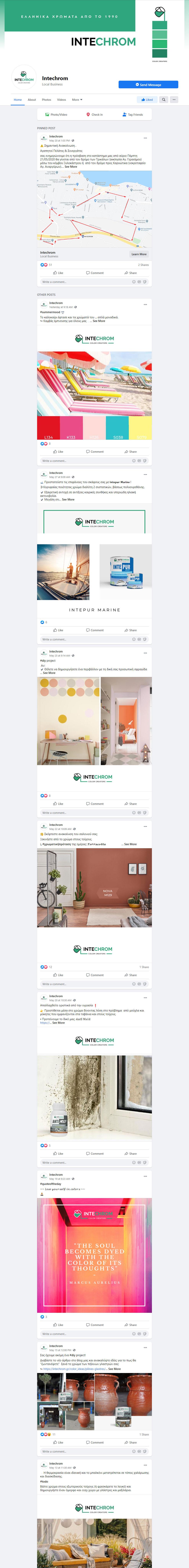 διαχείριση λογαριασμών social media - Intechrom