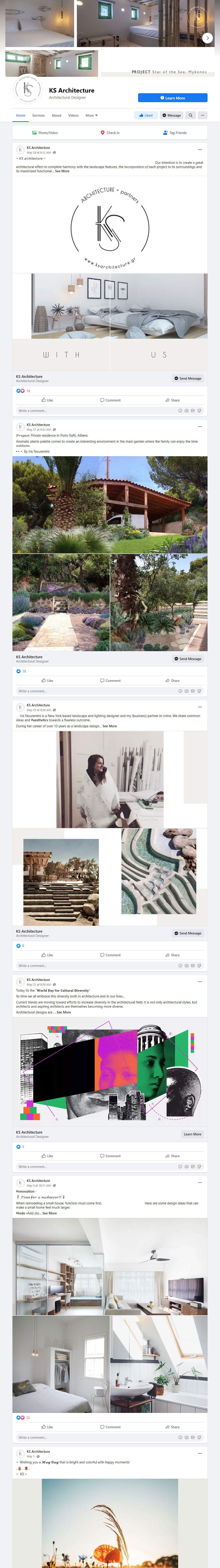 διαχείριση λογαριασμών social media - Ks Architecture