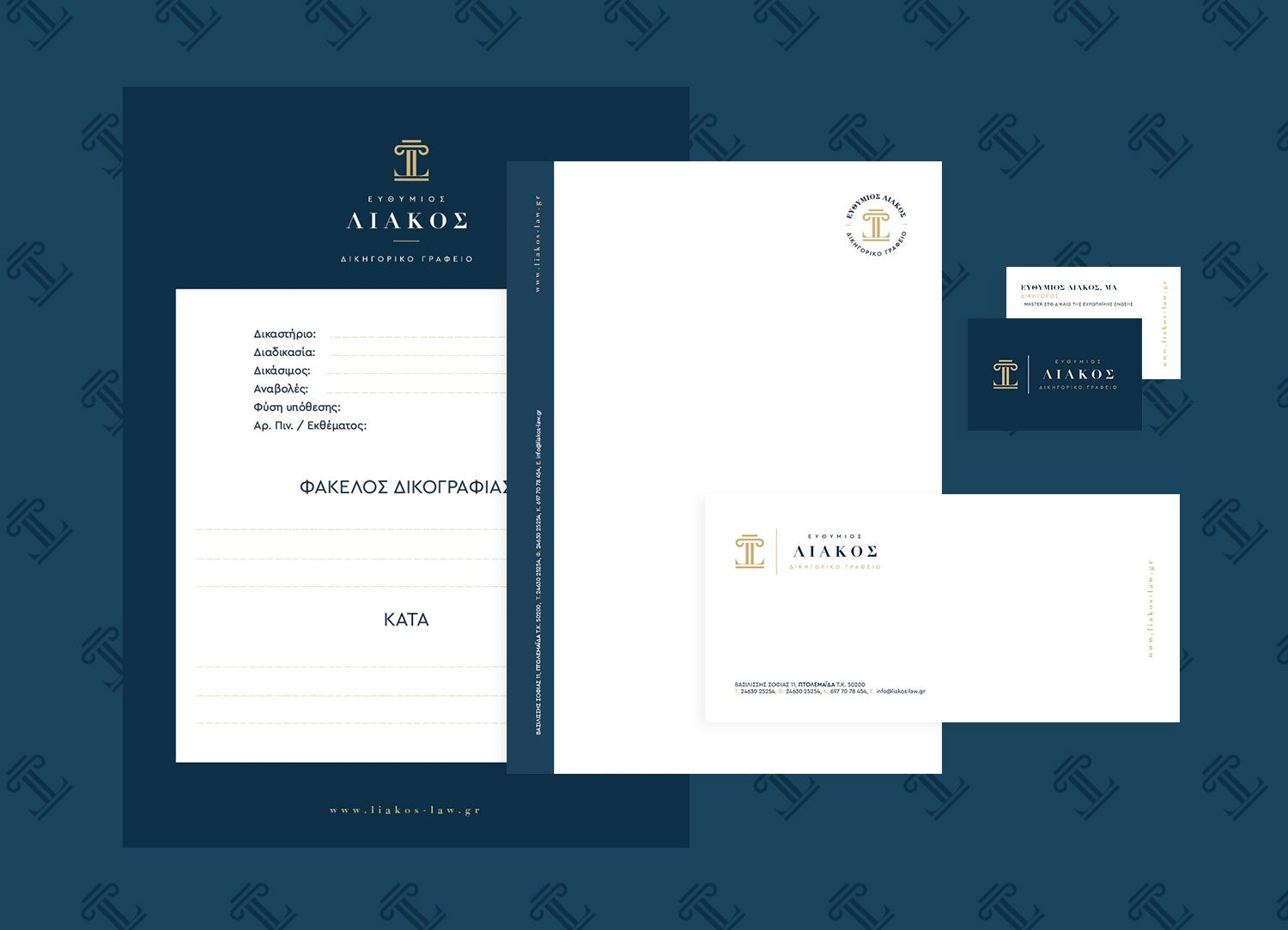 Liakos Law Branding 1