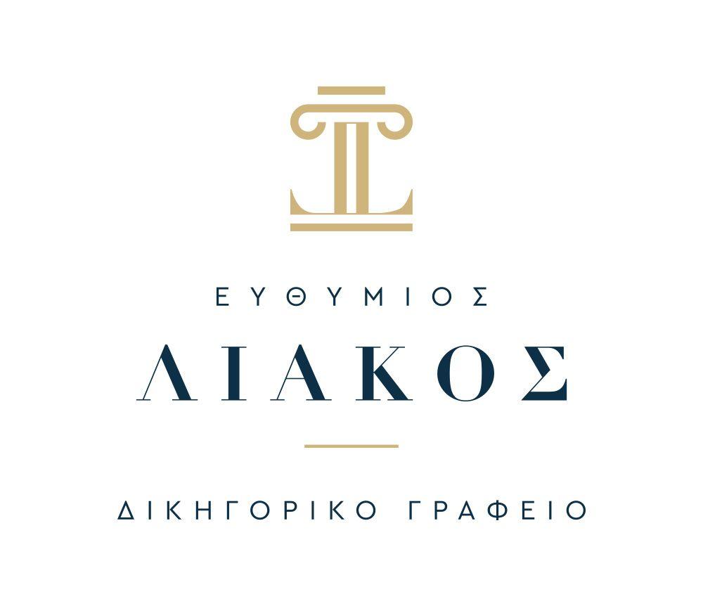 Liakos Law Branding Logo