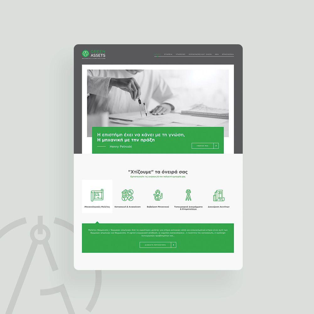 Ιστοσελίδα για κατασκευαστική εταιρεία