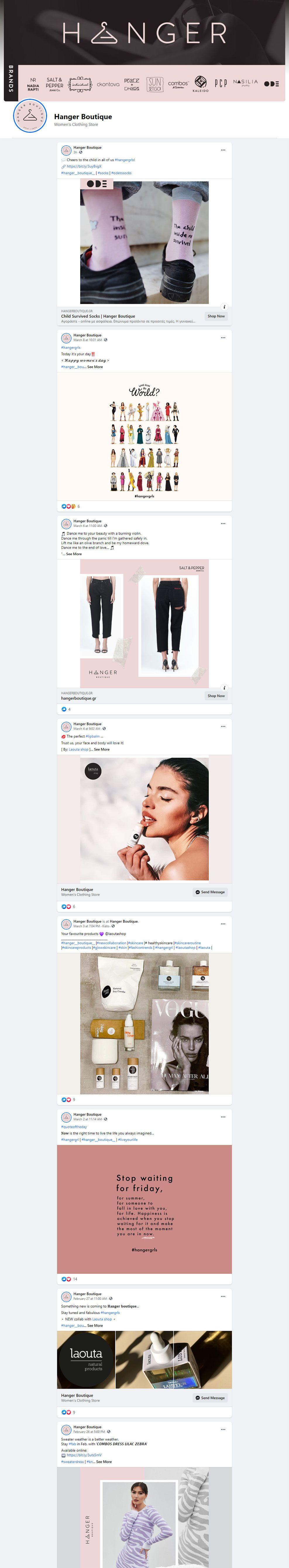 διαχείριση λογαριασμών social media - Hanger boutique