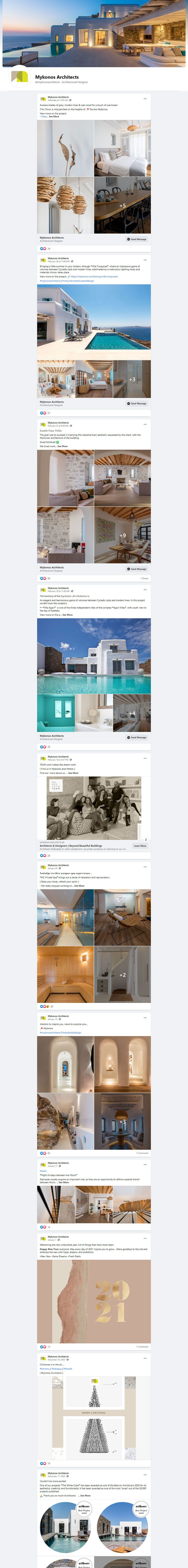 διαχείριση λογαριασμών social media - Mykonos Architect