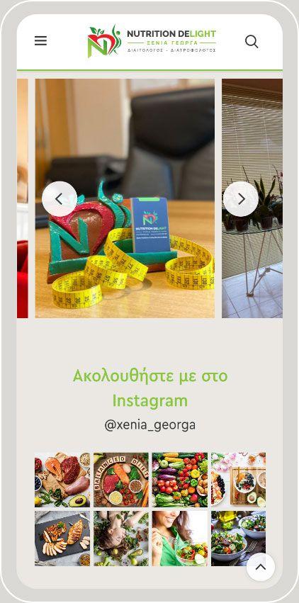 Georga Xenia Project Designous Website 5
