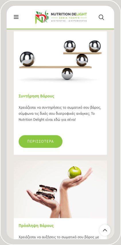Georga Xenia Project Designous Website 8